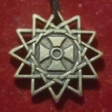 Эрцгамма звезда