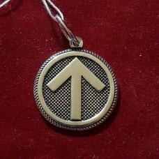 Руна Треба и Сила / для быстрого достижения цели /серебро 925 пр