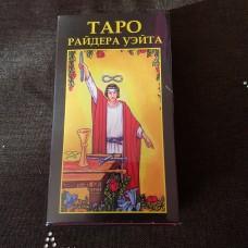 Таро Уэйта /Украина