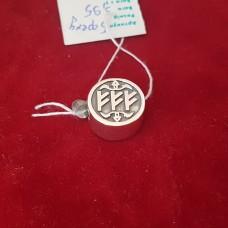 Бусина тройная Феху/серебро 925пр