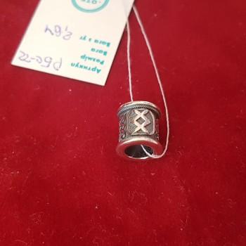 Руна Ингус бусина/серебро 925пр