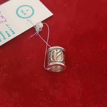 Руна Феху бусина/серебро 925пр