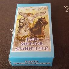Таро Ангелов Хранителей/Украина