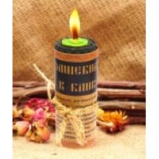 Свеча для накопления и от воровства