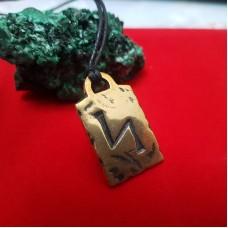 Кулон руна Соулу (энергетический заряд, победа) /бронза