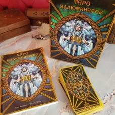 Таро Иллюминатов / книга+колода (реплика хорошего качества)
